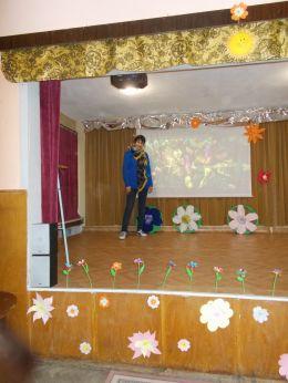 22 март 2018 г - Празник на центъра - ПУИ Академик Тодор Самодумов - Кранево
